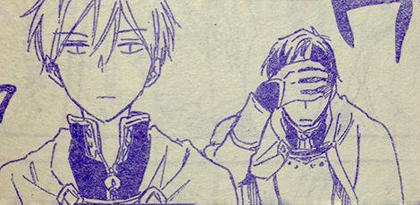 王子と団長