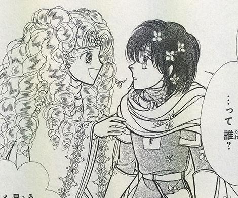 ディアンとローラン(ローゼリィとアーサー)